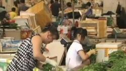 中国通货膨胀率下降