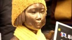 2015-12-30 美國之音視頻新聞: 南韓前慰安婦和抗議者反對韓日協議