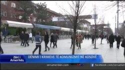 Dënimi i krimeve të komunizmit në Kosovë