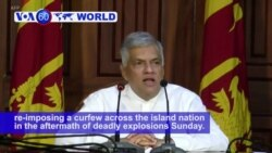 VOA60 World PM - Sri Lanka: President Maithripala Sirisena has declared a nationwide emergency as of midnight Monday