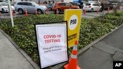 Станція тестування на COVID-19 у супермаркеті м.Крайстчерч, Нова Зеландія