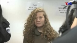 Filistinli Genç Kıza 12 Ayrı Suçlama