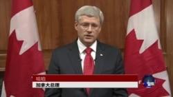 加拿大总理就议会枪击事件讲话