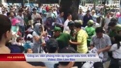 Đối thoại nhân quyền Mỹ-Việt 2017 sắp diễn ra tại Hà Nội