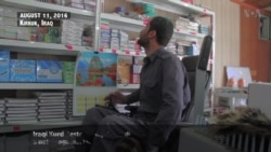 Kurdish Fighter Disabled by IS Finds Redemption by Opening a Bookstore