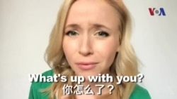 OMG美语 Are you OK?