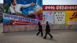 북한, 대대적인 절약운동 전개