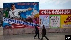 پیانگ یانگ کا ایک منظر