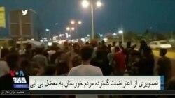 روی خط: خوزستان بیآب، مردم در خیابانها و برخورد خشن حکومت با معترضان - ۴