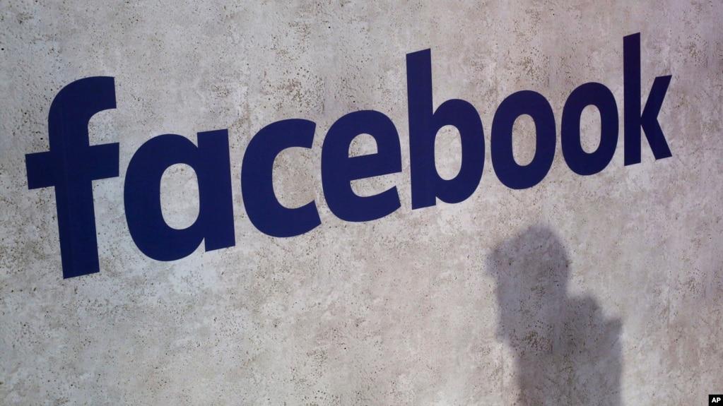UK Parliament Seizes Confidential Facebook Documents