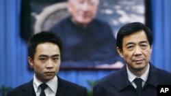 薄瓜瓜(左)与薄熙来在薄一波的葬礼上(资料照)