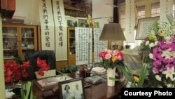 拜祭活動在趙紫陽的書房(Boxun)