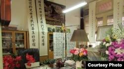 拜祭活动在赵紫阳的书房(Boxun)