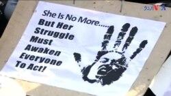 بھارت میں پانچ سالہ بچی سے اجتماعی زیادتی