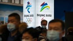 人权组织呼吁抵制北京冬奥 多数赞助商未予表态
