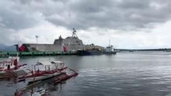 美日菲军舰聚集南中国海前沿巴拉望展开联训
