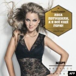 «Порву за Путина»: в армии Путина только девушки?