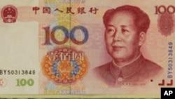 ผู้เชี่ยวชาญไม่ประหลาดใจที่จีนให้ความช่วยเหลือพัฒนาประเทศต่างๆมากกว่าธนาคารโลกสองปีที่ผ่านมา เพราะจีนขาดทรัพยากรแต่ร่ำรวยเงิน