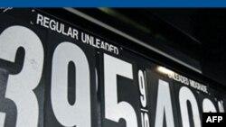 Petrol Fiyatları Son İki Yılın En Yüksek Seviyesine Çıktı