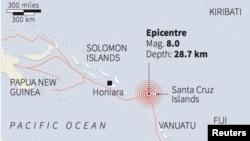 所羅門群島地震示意圖