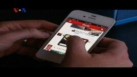 Një aplikacion i ri i I-Phonit
