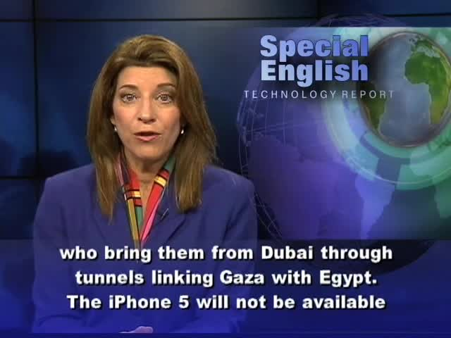 Anh ngữ đặc biệt: Gaza iPhones (VOA)