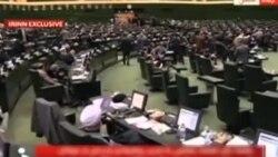 نمایندگان امضاهای خود را از طرح «توقف مذاکرات هسته ای» پس گرفتند