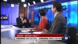 VOA卫视(2014年9月2日 第二小时节目)