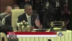 奥巴马敦促缅甸加速改革