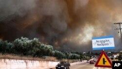 Wilayah selatan Yunani yang rawan bencana kebakaran hutan (foto: ilustrasi).