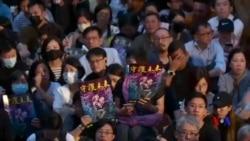 香港公務員及醫護人員反送中集會 呼籲港府回應5大訴求