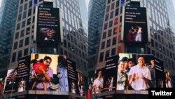ဖမ္းဆီးခံထားရတဲ့ ျမန္မာရုိက္တာသတင္းေထာက္ ကို၀လံုးနဲ႕ ကိုေက်ာ္စိုးဦးတို႔ကို ဓါတ္ပံုကို နယူးေရာက္ ၿမိဳ႕လည္ေကာင္ Times Square မွာ ခ်ိတ္ဆဲြဂုဏ္ျပဳထားပံု