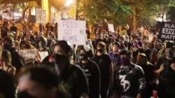 波特兰冲突降温 示威回归种族议题