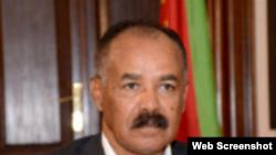 Le président de l'Erythrée Isaias Afwerki, 31 janvier 2017
