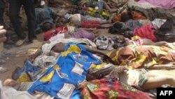 Жертви екстремістського угруповання Боко Гарам