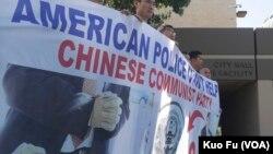 升旗風波的示威者在蒙特利公園市警局前持橫幅抗議(美國之音國符拍攝)