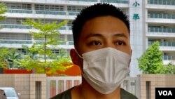 香港民主派初選47人案其中一名獲准保釋的被告、前東區區議員李予信9月23日到西九龍裁判法院應訊 (美國之音湯惠芸)