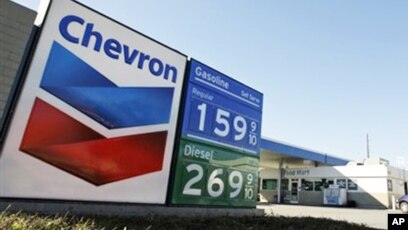 Chevron To Sell Shares of Cambodian Offshore Oil and Gas