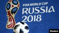 فٹ بال ورلڈ کپ 14 جون سے 15 جولائی تک روس میں کھیلا جا رہا ہے۔