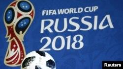 Nga muốn tận dụng mùa World Cup để đánh bóng hình ảnh đất nước.