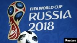 ၂၀၁၈ FIFA ကမၻာ့ဖလား ရုရွားမွာ ဇြန္ ၁၃ စတင္