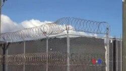 美國計劃轉移更多關塔納摩灣被拘留者