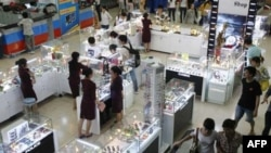 Trong Bảng Xếp hạng Chỉ số Thịnh vượng Legatum 2010, Việt Nam đã từ hạng 77 của năm 2009 tăng vọt lên hạng 61