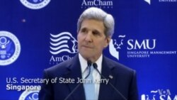 Kerry: 'Good Progress' Made on TPP