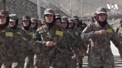 د افغانستان ښځینه پوځیانې