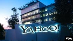 La actualización de correo electrónico se espera sea uno de los signos de progreso que presentará a los inversionistas Carol Bartz, gerente de Yahoo.