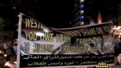 Вашингтон рятує обличчя у Єгипті - коментатори