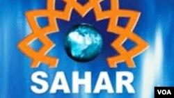 Səhər televiziyası_logo