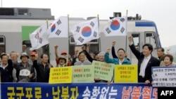지난 2007년 5월 한국 파주 임진각역에서 북한에 한국전 국군포로와 납북자 송환을 요구하는 시위가 열렸다. (자료사진)