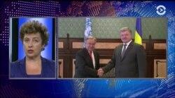 Генеральный секретарь ООН встретился в Киеве с президентом Украины